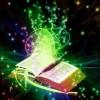Как научиться волшебству?