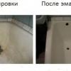 Как отчистить ванну добела?