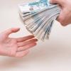 Как правильно оформить кредит?