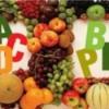 Какие витамины есть в овощах и фруктах?