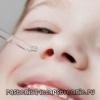 Капли в нос от заложенности. Как сделать, если не дышится? О народных средствах