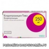 Кларитромицин-Тева - инструкция, применение, показания, противопоказания, действие, побочные эффекты, аналоги, дозировка, состав