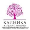 Клиника женского здоровья Домодедово, отзывы