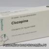 Клозапин – об инструкции, аналогах, применении таблеток