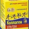 Коксартроз: народные средства, препараты