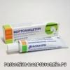 Кортомицетин - инструкция, применение, показания, противопоказания, действие, побочные эффекты, аналоги, дозировка, состав