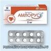 Лечение артериальной гипертензии, стабильной стенокардии Амлорус (инструкция по применению)
