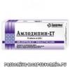 Лекарство Амлодипин ЗТ – действие, как принимать, состав, чем заменить, доза, противопоказания