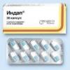 Лекарство Индапамид – описание, инструкция, цена, противопоказания препарата
