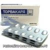 Лекарство от холестерина торвакард, аторис, крестор, мертенил, липримар