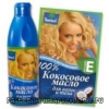 Маска для волос и кокосовое масло