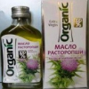 Масло расторопши - свойства лечебные