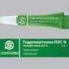 Мазь гидрокортизоновая глазная: инструкция, применение