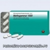 Метфогамма 1000 - инструкция, применение, показания, противопоказания, действие, побочные эффекты, аналоги, дозировка, состав
