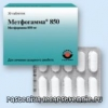 Метфогамма 850 - инструкция, применение, показания, противопоказания, действие, побочные эффекты, аналоги, дозировка, состав