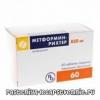 Метформин-Рихтер - инструкция, применение, показания, противопоказания, действие, побочные эффекты, аналоги, дозировка, состав