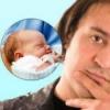 Мужское бесплодие: причины и лечение, санатории, признаки