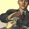 Насколько эффективно алкогольное кодирование
