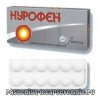 Нурофен (таблетки) - инструкция, применение, показания, противопоказания, действие, побочные эффекты, аналоги, дозировка, состав