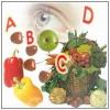 Нужные витамины для глаз