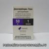 О Доксорубицин Тева (его инструкции, применении, показаниях, противопоказаниях, действии, побочных эффектах, аналогах, составе, дозировке)
