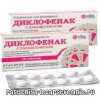 Парацетамол+Диклофенак натрия (таблетки) – инструкция по применению
