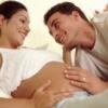 Первое шевеление плода в утробе матери
