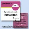 Пирантел – инструкция, применение, как принимать, дозировка, побочные, аналоги, состав