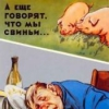 Причины и последствия алкоголизма в России