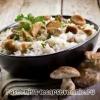 Приготовление блюд из белых грибов