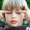 Профилактические упражнения для зрения детей