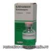 Противоопухолевый антибиотик Бленамакс – инструкция, применение, действие