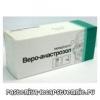 Рак молочной железы - лечение Веро-анастрозол (инструкция, применение, аналоги, побочные эффекты, показания, противопоказания)