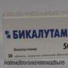 Рак предстательной железы лечение препаратом Бикалутамид Каби (инструкция по применению, аналоги)
