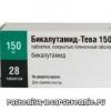 Рак простаты - лечение Бикалутамид тева (инструкция по применению)