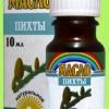 Растительное масло при герпесе