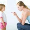 Реакция родителей на ошибки ребенка