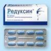 Редуксин Лайт: применение, инструкция по применению, состав, побочные эффекты, противопоказания