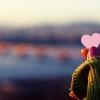 Романтические отношения на расстоянии