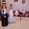 Шампанское на свадьбу: дизайн бутылки своими руками. Простые мастер классы