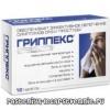 Симптоматическое лечение ОРВИ Гриппекс (инструкция по применению)