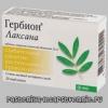Средство от запора растительное Гербион лаксана (инструкция по применению таблетки, показания, противопоказания, действие)