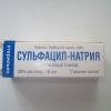 Сульфацил натрия (Альбуцид): инструкция по применению, отзывы