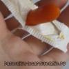 Свечи от геморроя при беременности, названия, инструкция