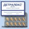 Таблетки Детралекс - инструкция по применению