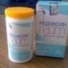 Таблетки для похудения Редуксин Лайт