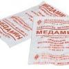 Таблетки от глистов - обзор основных средств