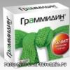 Таблетки от горла Граммидин, Лизобакт, Фарингосепт, Фалиминт