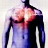 Тахикардия учащенное сердцебиение повод для волнения
