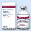 Тромбоцитопеническая пурпура, лечение первичных иммунодефицитов Гамимун Н (инструкция, применение, показания, противопоказания, действие)
